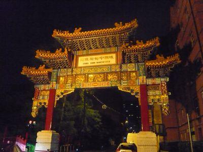Chinatown de nuit, Manchester