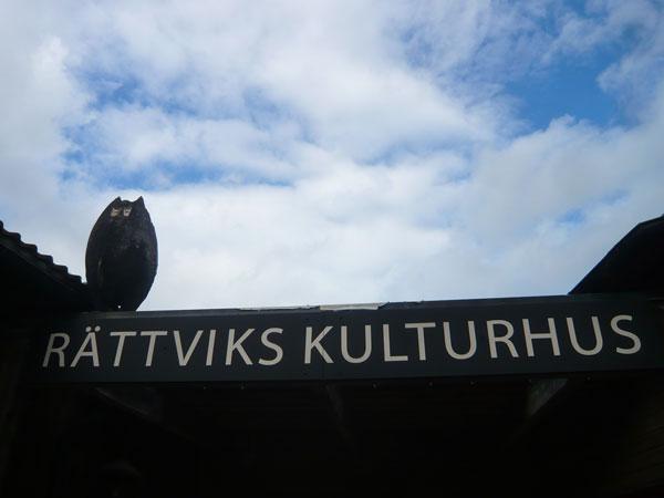 Entrée-Rättviks-Kulturhus