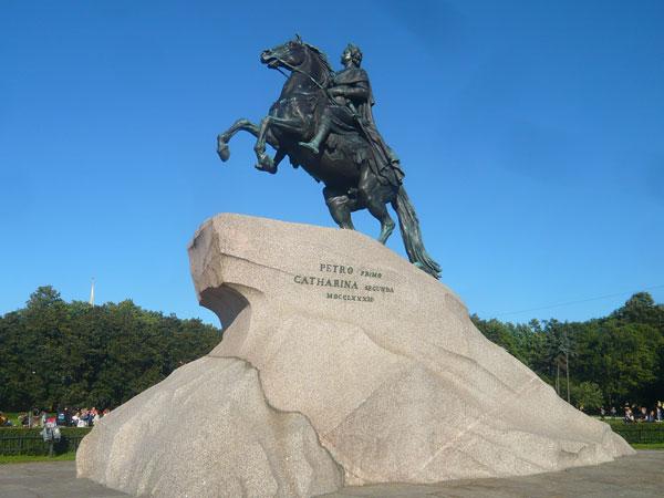 Cavalier-de-Bronze,-Saint-P