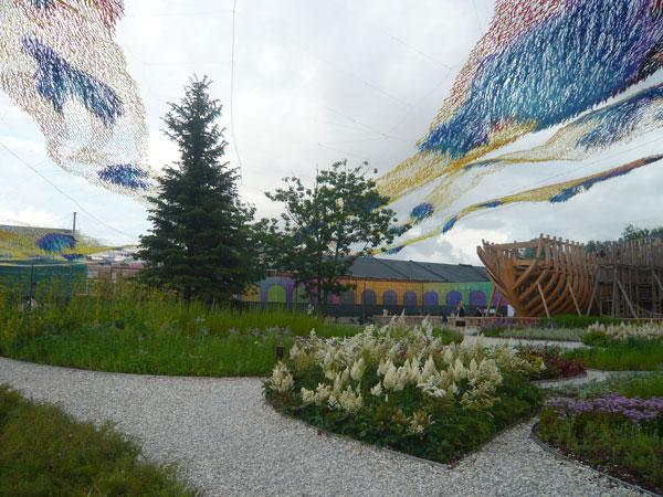 Parc-dela-New-Holland-Islan