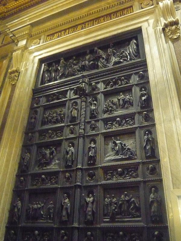 Porte-gravée,-SaintIsaac's-